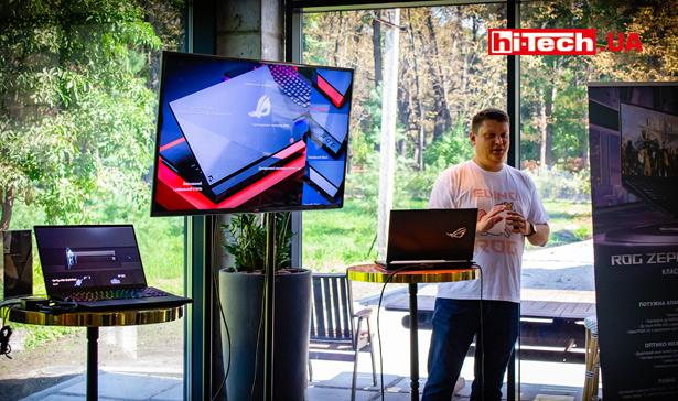 Украинская презентация ASUS ROG Zephyrus S17 GX703