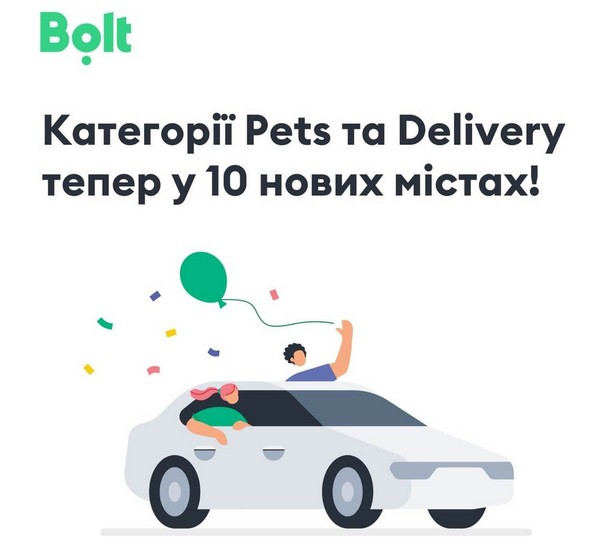 Bolt_Pets_Delivery_photo1