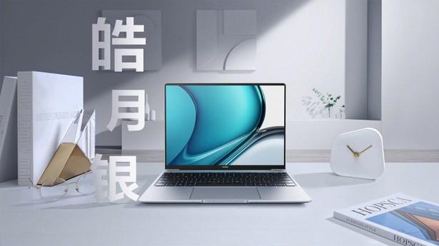 Huawei MateBook 13s и 14s