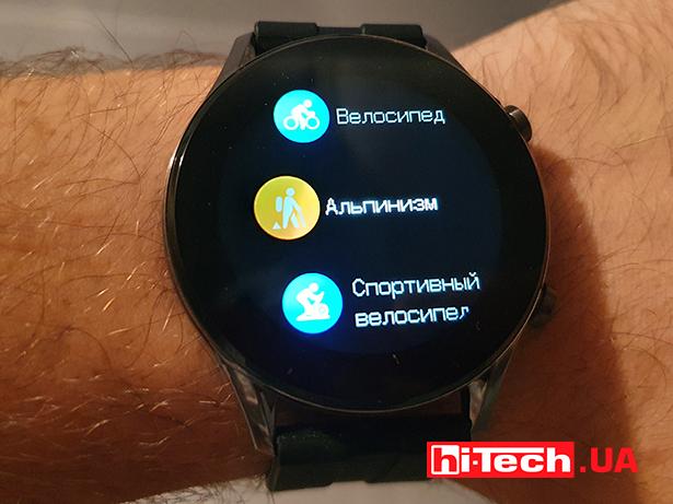 imilab Smart Watch W12