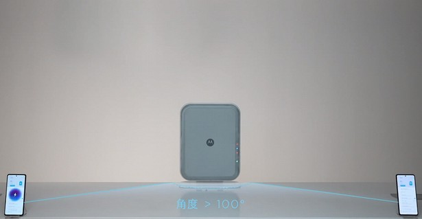 Motorola wireless charge 3m 4 devices