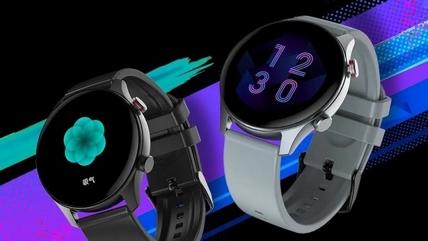 Nubia Red Magic Watch Vitality Edition