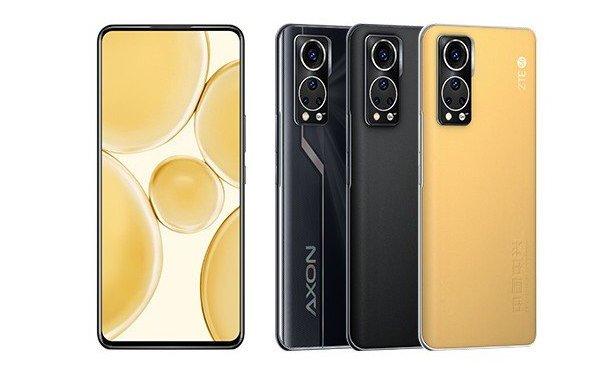 ZTE Axon 30 Pro Plus UD Master Edition