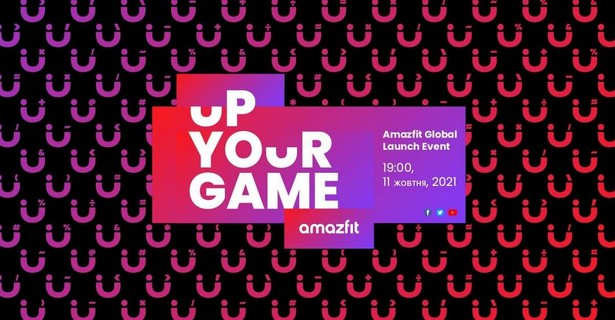Amazfit Global Launch 11 Oct