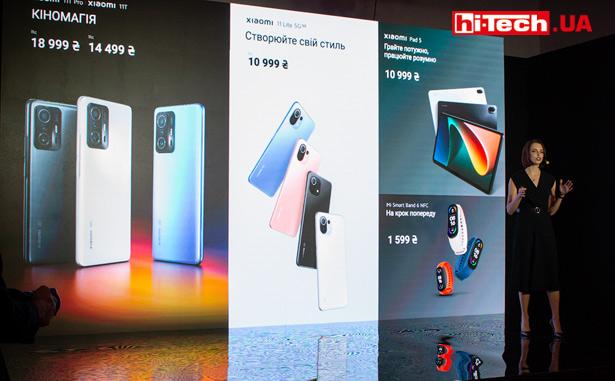 Презентация новинок устройств Xiaomi в Украине