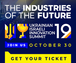 Israeli Innovation Week in Ukraine 2019