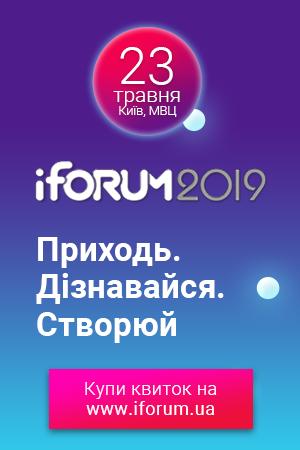 ifrorum 2019 banner