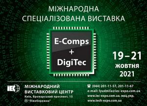 E-Comps_615_ukr